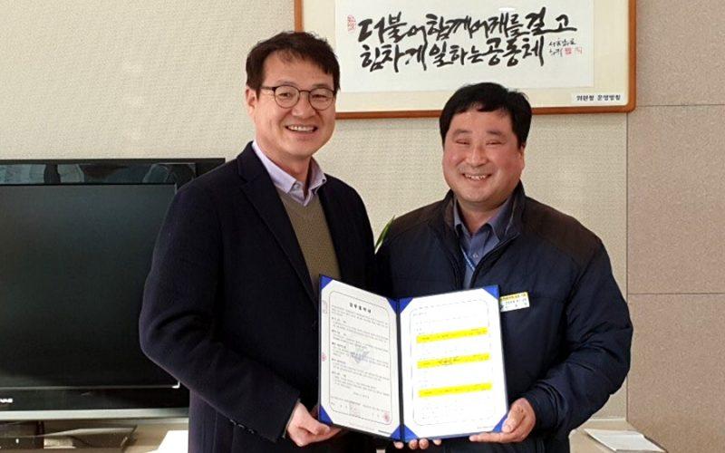 한국수력원자력노동조합 업무협약 체결